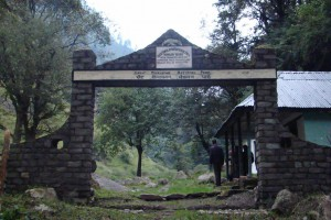 GHNP - Entrance to the park