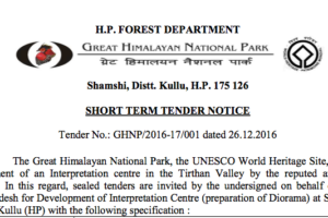 Tender notice for Interpretation center